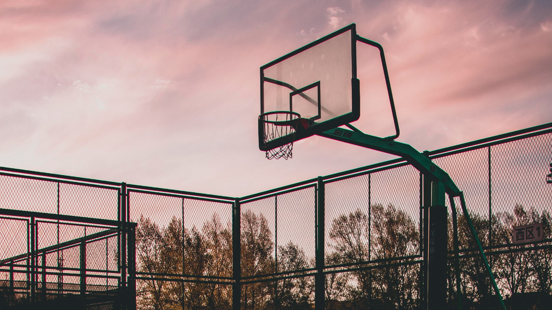 gelorabasketballclub
